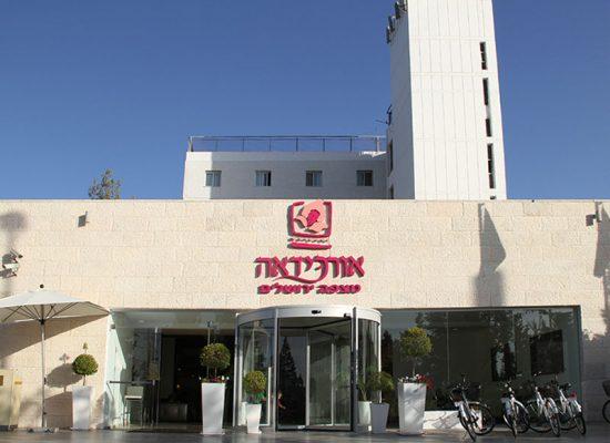 מלון אורכידאה מצפה ירושלים