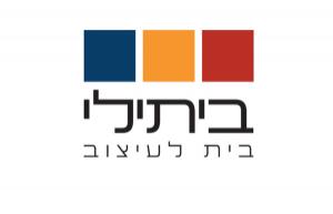 ביתילי - לוגו