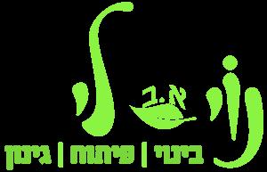 logo_bright