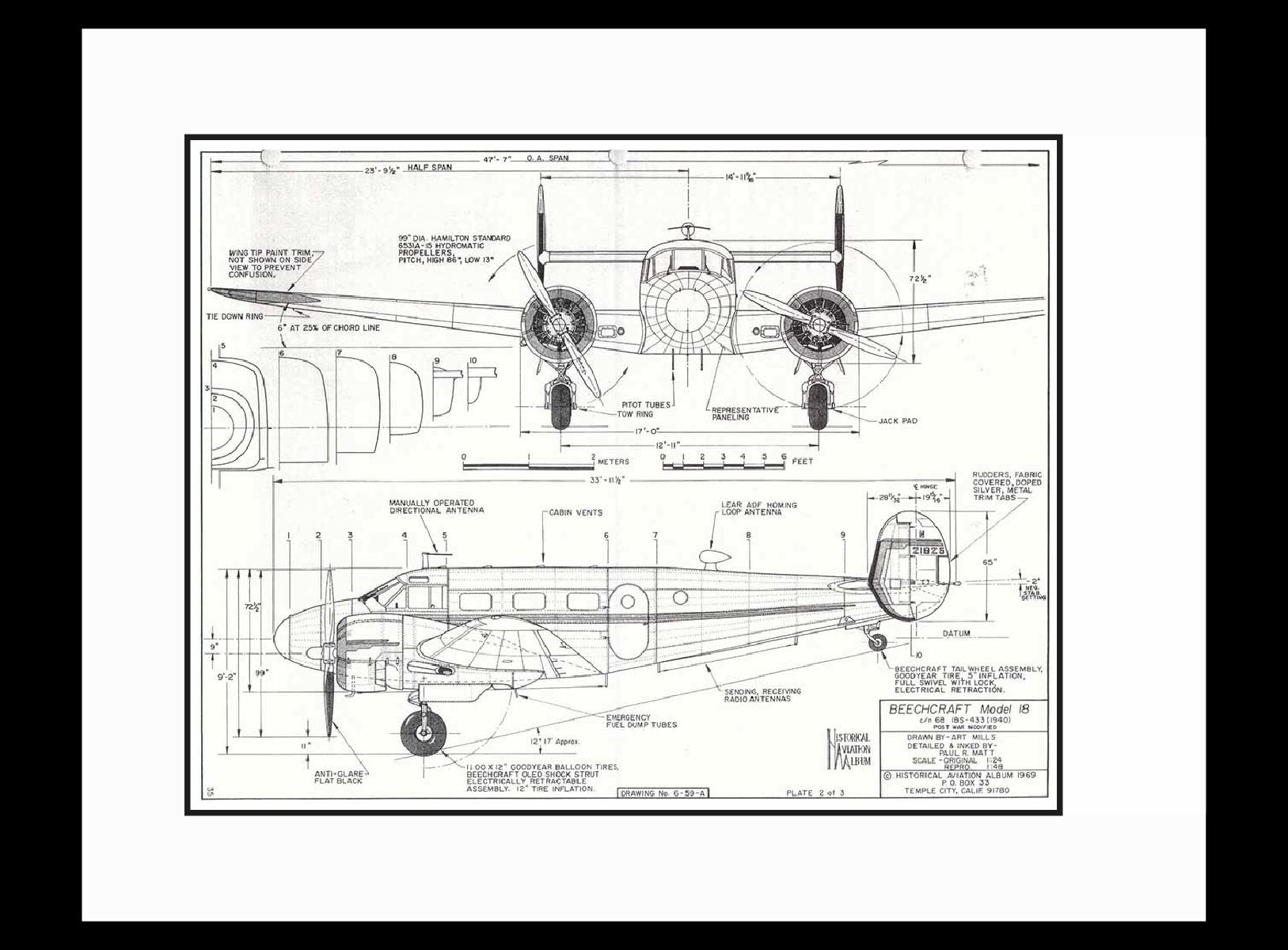 פתאל טרמינל נמל תעופה בן גוריון