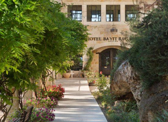 מלון הרברט סמואל בית בגליל | יער בירייה
